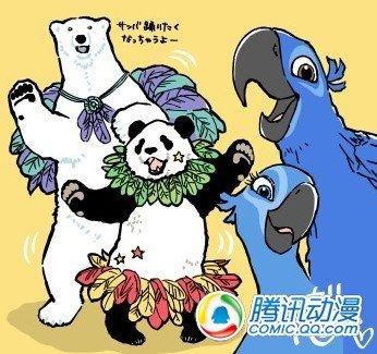 白熊 与 里约 推出联合海报风之动漫