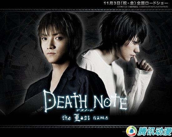 �������Ӱ[DEATH NOTE]����ȷ��