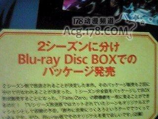 《Fate/Zero》确定将分为两季播出