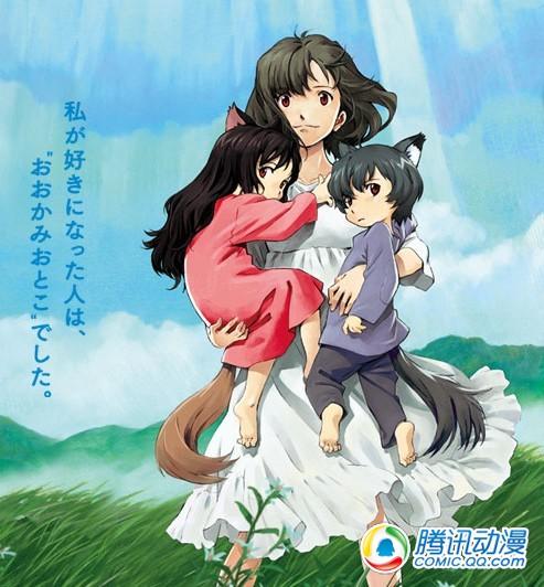 《狼的孩子雨和雪》票房破10亿日元