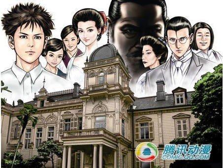 漫画[夜王]画师井上纪良新作开载