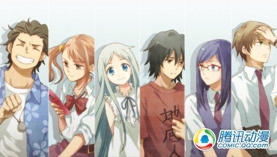 《那朵花》PSP游戏将于8月30号发售