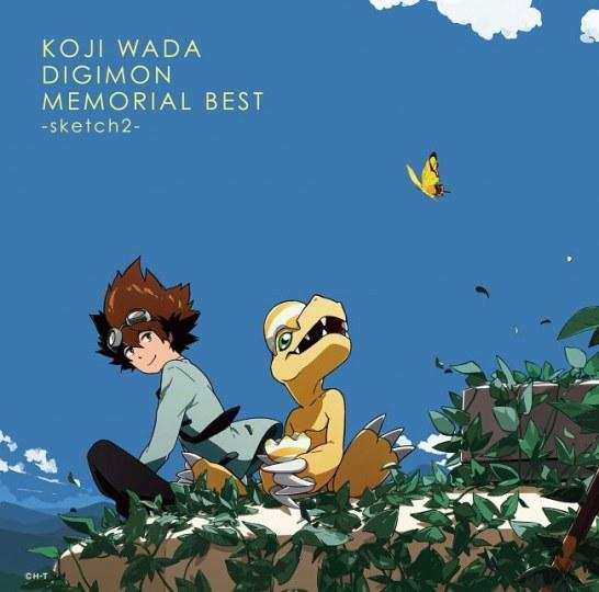 和田光司《数码宝贝》纪念专辑封面公开 1月25日出售