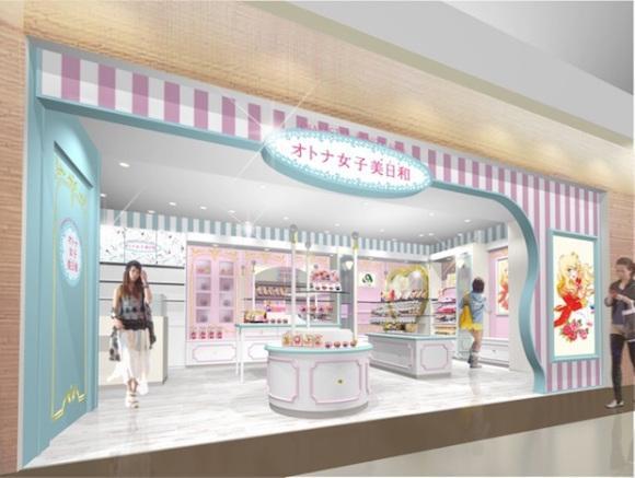 想去啊!东京第一家动漫美妆小物实体店开业
