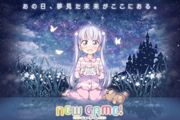 《NEW GAME!》官网宣传图正式公布