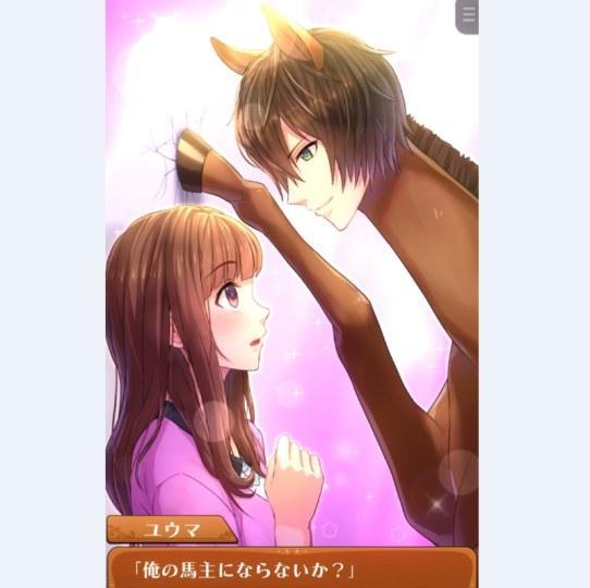 马蹄子也能壁咚!日本乙女向手游雷翻网友