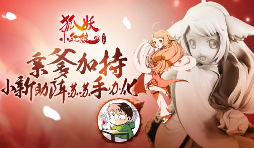 七月ChinaJoy腾讯动漫与你相约 暑期漫展逛不停!
