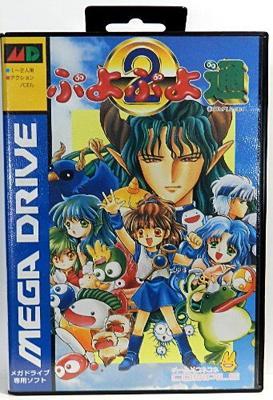日本十大怀旧益智游戏,你玩过多少种?