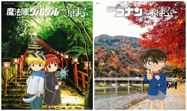 美景加美人!京都国际动漫节宣传海报公开