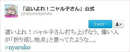 官方暗示《潜行吧奈亚子》出续作