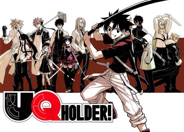 《UQ HOLDER!》正式更名为《魔法老师2》