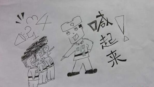 新疆90后狱警用漫画记录训练生活