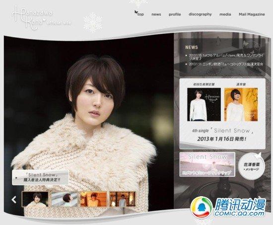 花泽香菜首张专辑将于2月20日发售