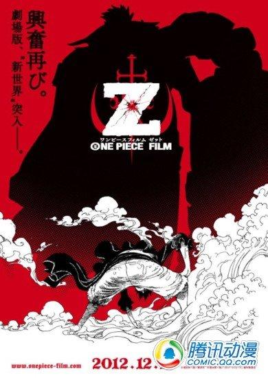 《海贼王》新剧场动画12月15日上映