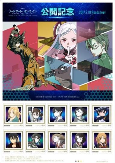 《刀剑神域》剧场版邮票套装发售 附赠丰厚特典