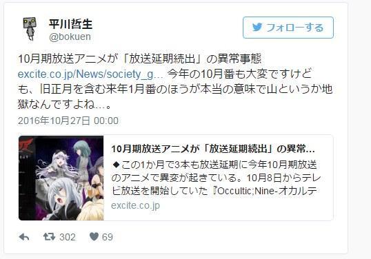 日本新番彻底完了?业界人士:明年1月是地狱