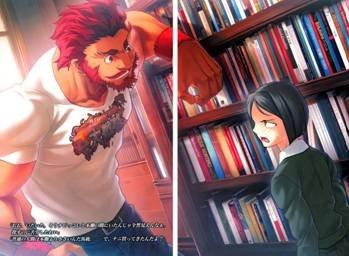 《Fate/zero》动画化前瞻
