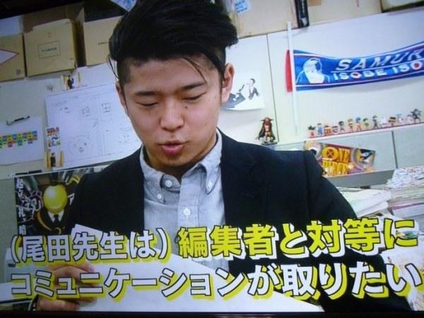 编辑部:尾田荣一郎让我为了《航海王》去死!