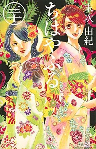 第20届手冢治虫文化奖入围漫画名单公开 孤独的美食家在列