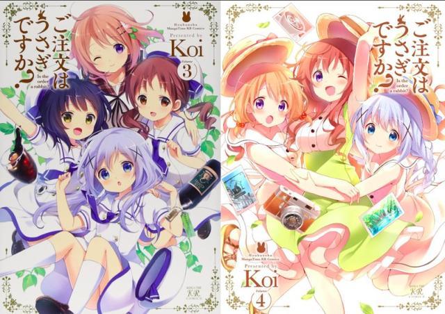 日本漫画家Koi《点兔》漫画第五卷封面公开
