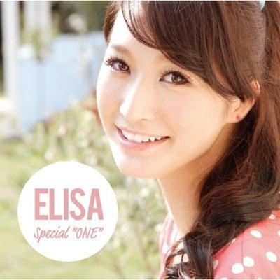 日本动漫歌手Elisa休止所有活动