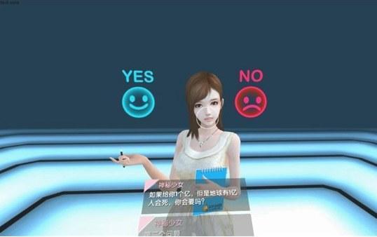 单身狗的福利!国产恋爱VR手游《撩妹日记》曝光