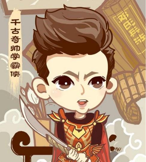 《奔跑吧兄弟》邓超武将漫画造型首亮相