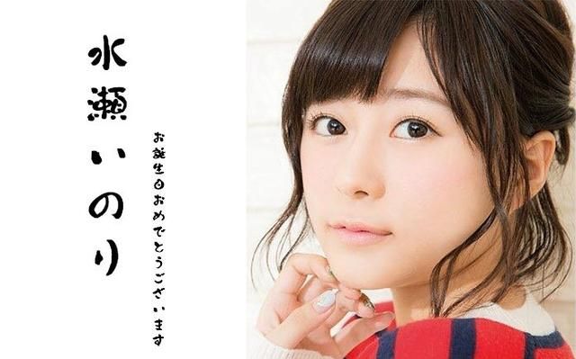 水濑祈第三单曲将于秋季发售