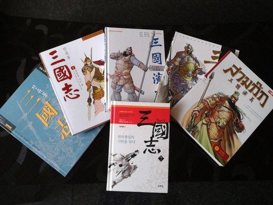 神界漫画《三国演义》《西游记》多个版本全球出版