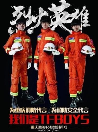 《美妙天堂》为东京消防厅宣传防火