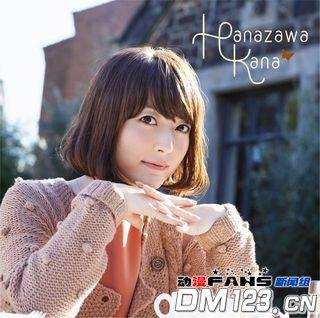 花泽香菜第三张个人单曲发售决定