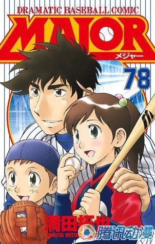送纪念OVA[棒球大联盟]最终卷发售