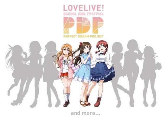 《LoveLive!学园偶像祭》新企划公布6位新偶像剪影