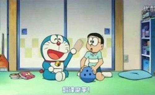 哆啦A梦翻译魔芋成现实?实时翻译耳机将面市