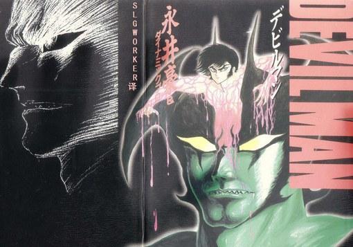 求心理阴影面积!看哪些日本漫画会致郁