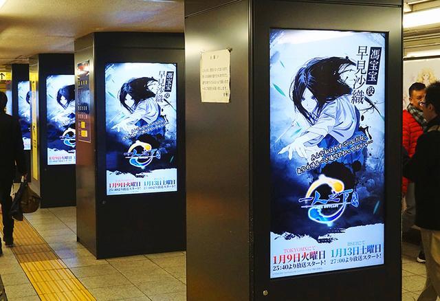 《一人之下》席卷东京!日语版开播倒计时