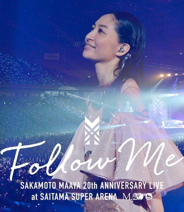 坂本真绫出道20周年纪念蓝光碟发售