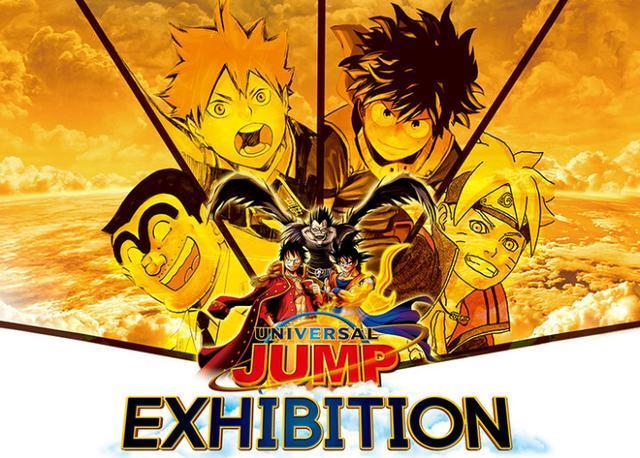 环球影城入场人数创记录 《JUMP》再显霸主地位