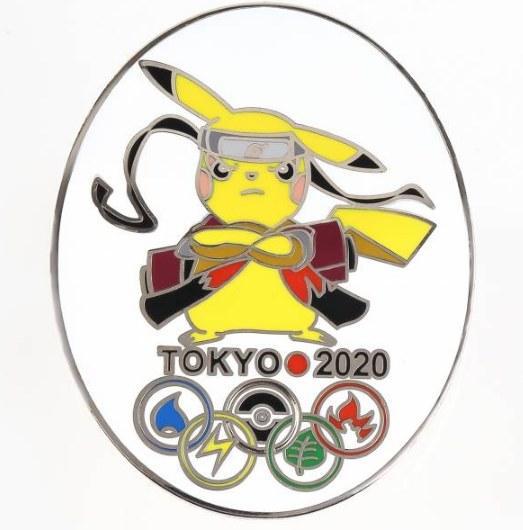 卡哇伊!东京奥运会官方推出火影版皮卡丘