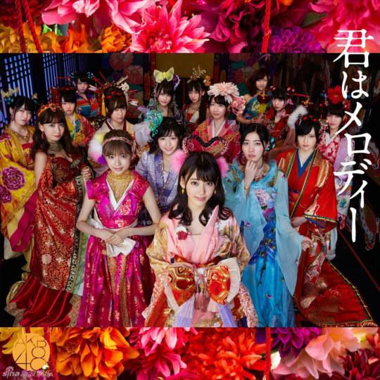 AKB48成员因不和怒砸烟灰缸,险闹火灾