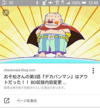 日宅热议:为什么男性角色喜欢穿蓝白条纹胖次?
