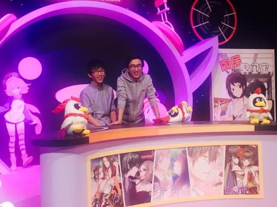 今夏锁定香港动漫电玩节!人气国漫大神要签售啦 业内 第1张