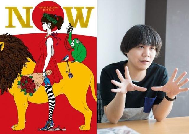 动画人设师为日本高中音乐教科书绘制插画
