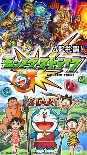 《哆啦A梦》宣布同《怪物弹珠》展开合作
