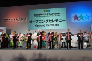 东京国际动漫展将引入COSPLAY专区