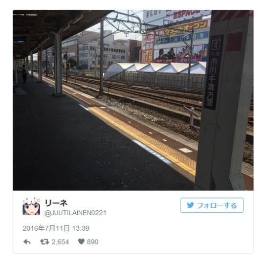 《偶像大师》粉丝疑似跳轨自杀