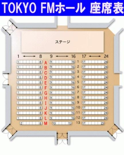 《ENDRIDE》活动没人去砍掉7成的座位