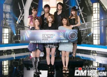 ANIMAX MUSIX2012动漫音乐祭举行