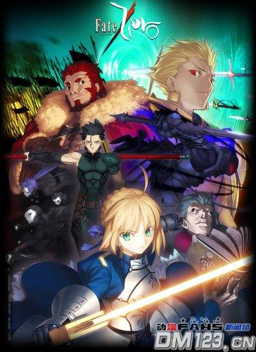 《Fate/Zero》总集篇动画播放决定