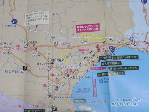 《轮回的拉格朗日》推出旅行用手册